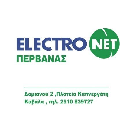 ELECTRONET - ΑΦΟΙ ΠΕΡΒΑΝΑ